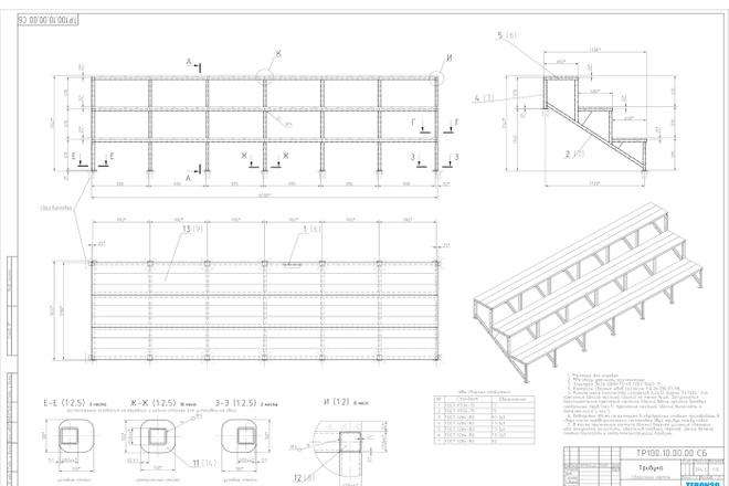 Выполняю простые и сложные чертежи в AutoCAD 37 - kwork.ru