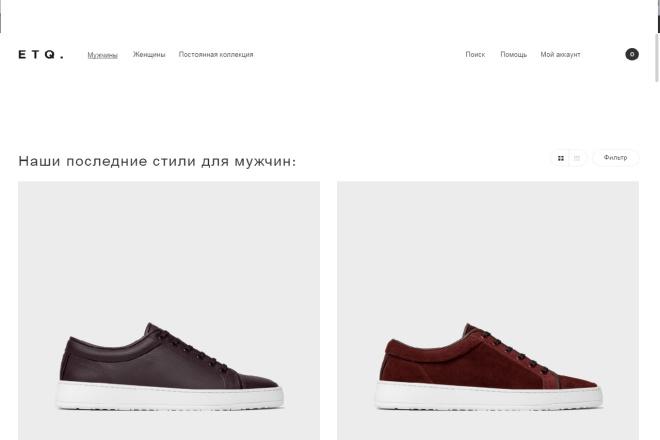 Сайт под ключ на любой CMS 1 - kwork.ru