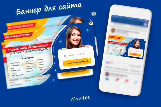 Креативы, баннеры для рекламы FB, insta, VK, OK, google, yandex 64 - kwork.ru