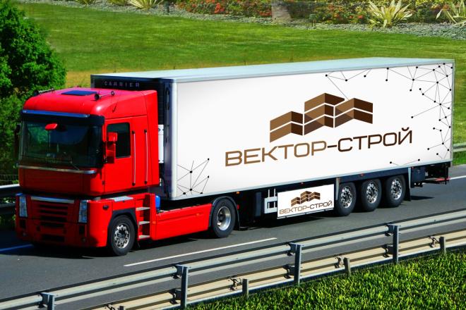 Эффектный логотип 9 - kwork.ru