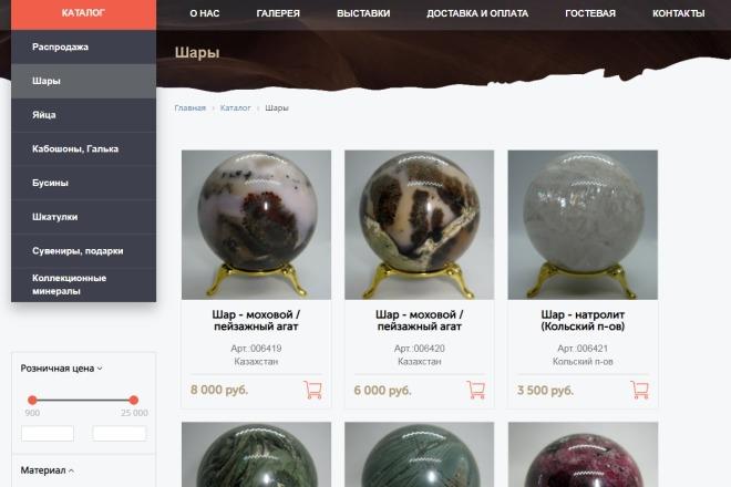 Разработка сайта на Bitrix 4 - kwork.ru