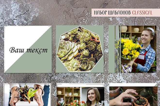 Разработка уникальных шаблонов 47 - kwork.ru