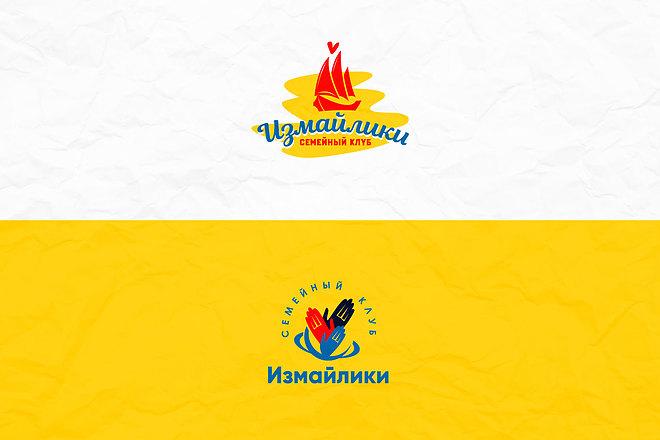 Создам 2 варианта логотипа + исходник 52 - kwork.ru