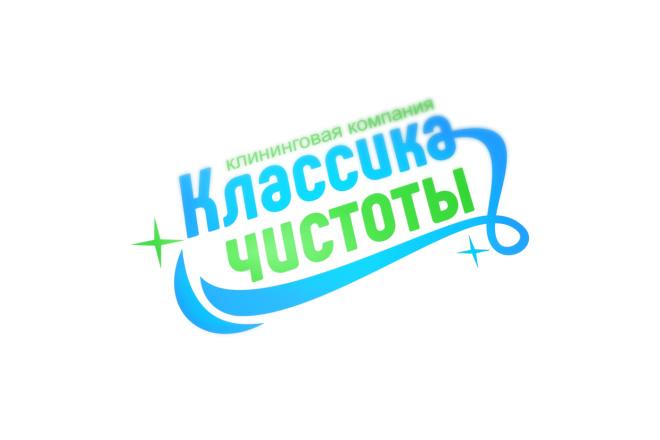 Креативный логотип со смыслом. Работа до полного согласования 48 - kwork.ru