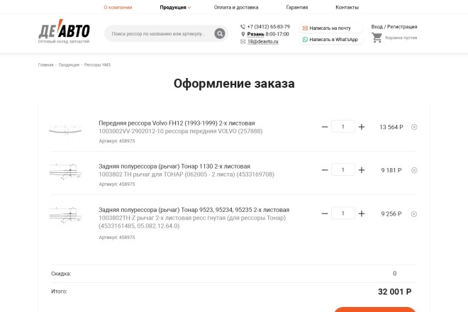 Разработаю дизайн Landing Page 15 - kwork.ru