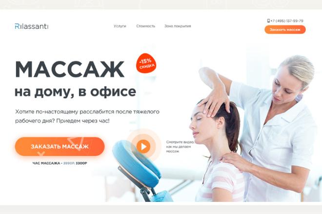 Дизайн сайтов 2 - kwork.ru