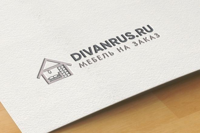Логотип для вас и вашего бизнеса 34 - kwork.ru