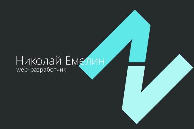 Создание лого 3 - kwork.ru
