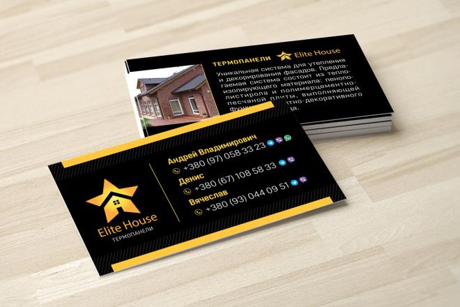 Дизайн визитки с исходниками 19 - kwork.ru