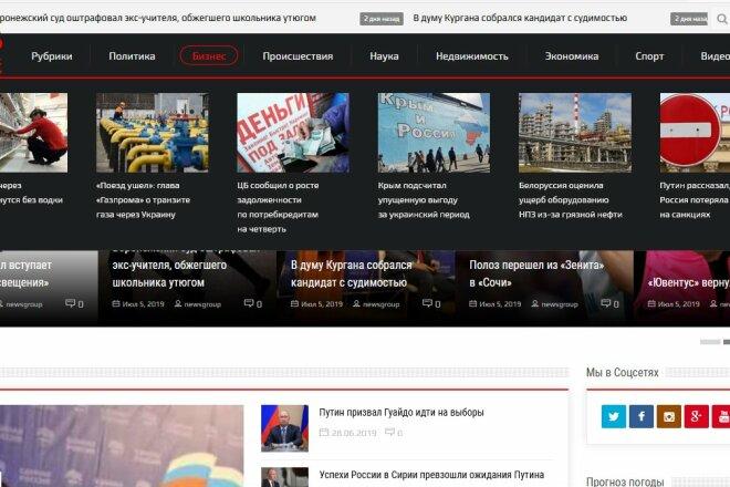 Создам легальный Автоматический Киносайт для пассивного заработка 29 - kwork.ru