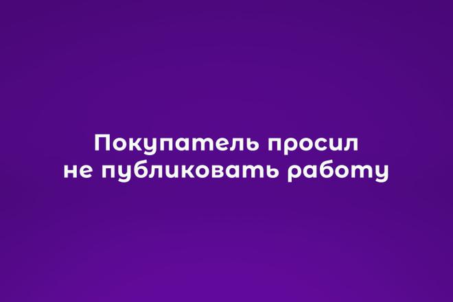 Баннер для печати. Очень быстро и качественно 2 - kwork.ru