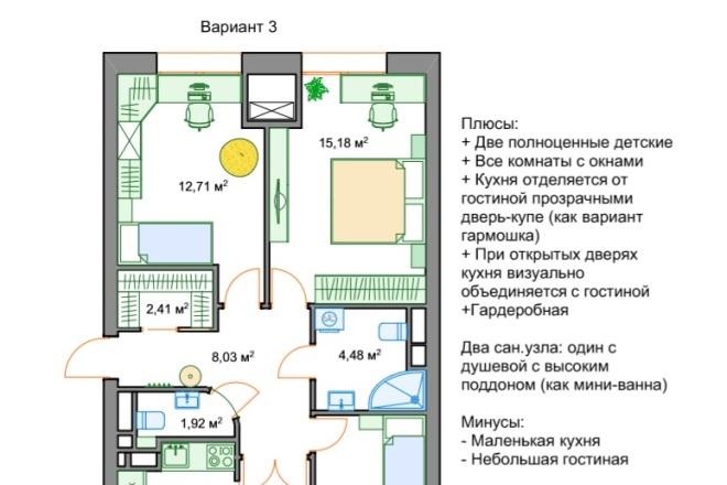 Планировочные решения. Планировка с мебелью и перепланировка 118 - kwork.ru