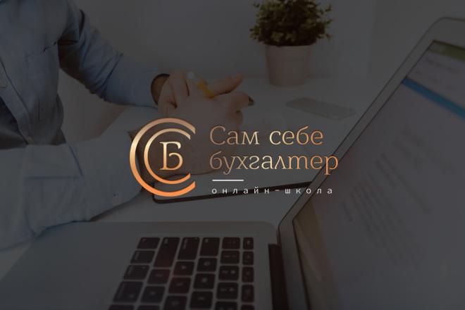 Создам три варианта логотипа в векторе 3 - kwork.ru