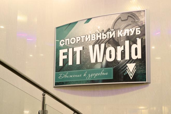 Дизайн баннера, билборда 6 - kwork.ru