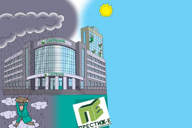 Оперативно нарисую юмористические иллюстрации для рекламной статьи 9 - kwork.ru