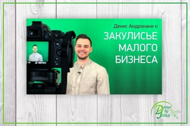 Рекламный баннер 12 - kwork.ru