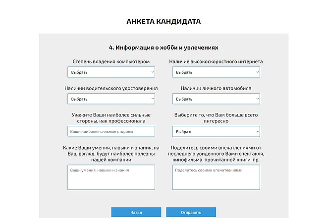 Сайт под ключ. Landing Page. Backend 211 - kwork.ru