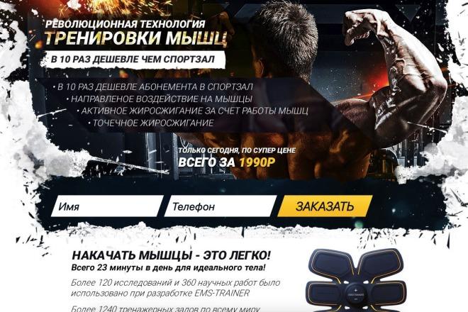 Скопирую Landing page, одностраничный сайт и установлю редактор 103 - kwork.ru