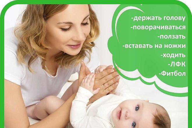 Отрисую в векторе или переведу из растра любое изображение 5 - kwork.ru