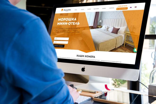 Лендинг под ключ с нуля или по примеру 4 - kwork.ru