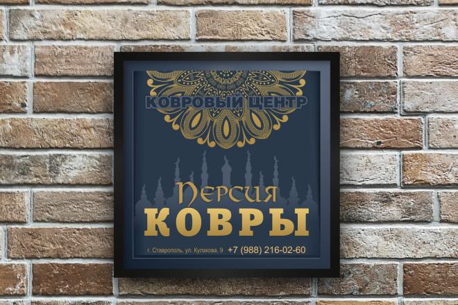 Сделаю открытку 9 - kwork.ru