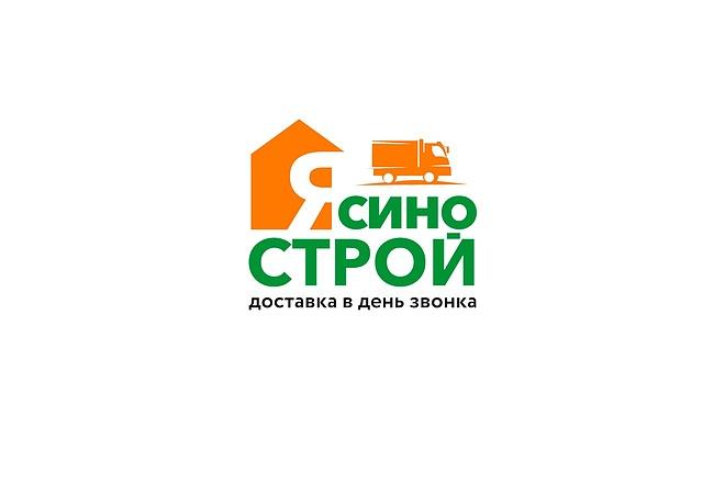 Отрисовка растрового логотипа в вектор 17 - kwork.ru