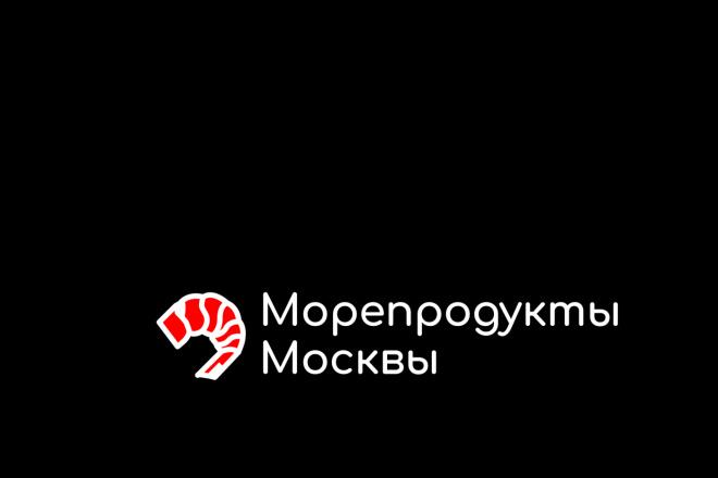 Создание уникального логотипа, плюс исходники 5 - kwork.ru