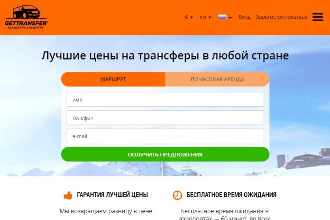 Адаптивная, кроссбраузерная верстка сайта 2 - kwork.ru