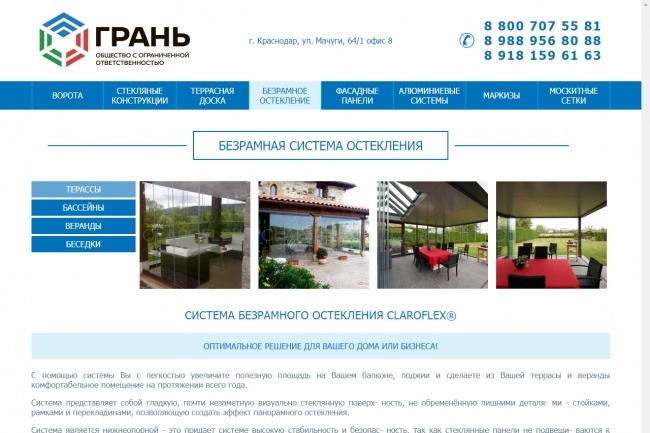 Верстка страницы html + css из макета PSD или Figma 31 - kwork.ru