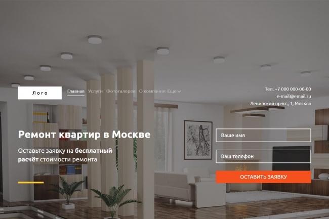 Верстка страницы html + css из макета PSD или Figma 30 - kwork.ru