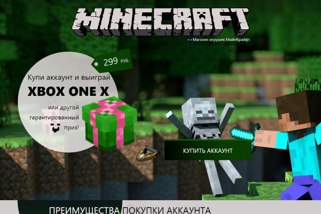 Верстка страницы html + css из макета PSD или Figma 23 - kwork.ru