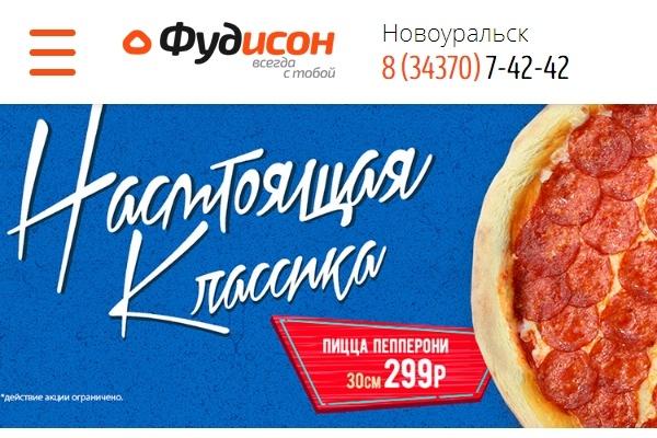 Верстка страницы html + css из макета PSD или Figma 22 - kwork.ru