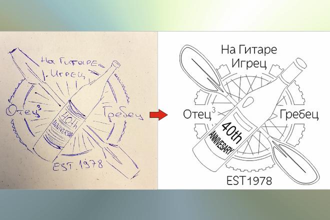 Работа в Corel Draw 9 - kwork.ru