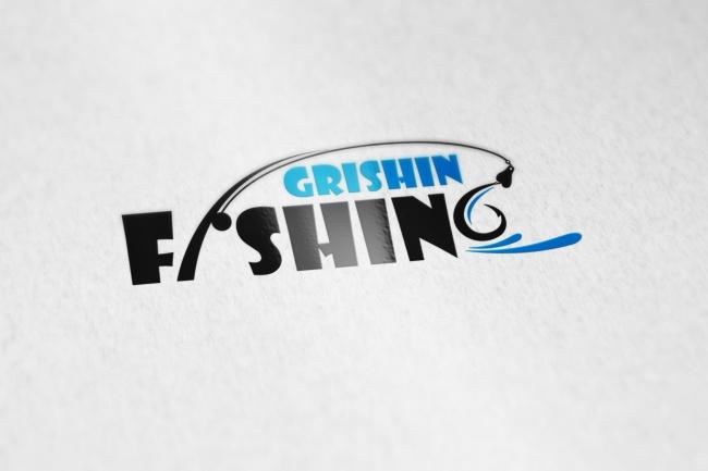 Создам логотип в нескольких вариантах 112 - kwork.ru