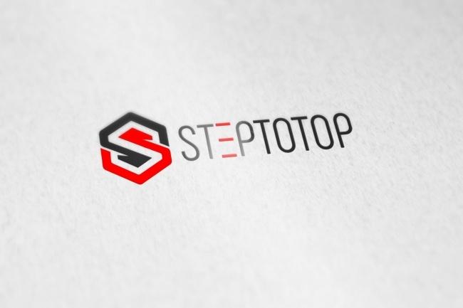 Создам логотип в нескольких вариантах 109 - kwork.ru