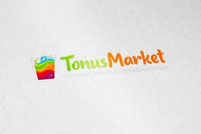 Создам логотип в нескольких вариантах 108 - kwork.ru