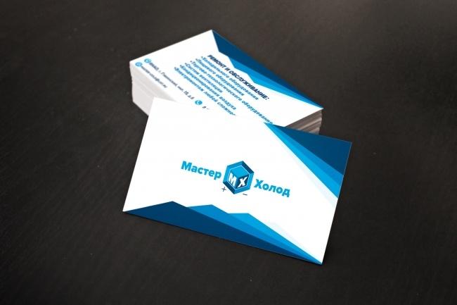 Создам логотип в нескольких вариантах 106 - kwork.ru