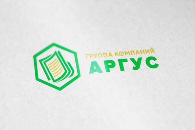 Создам логотип в нескольких вариантах 107 - kwork.ru