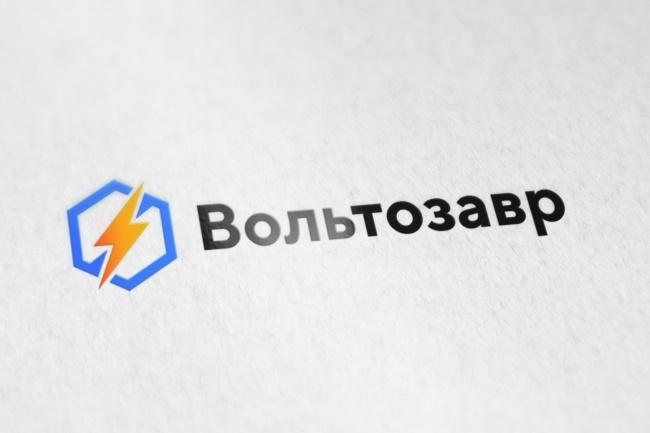 Создам логотип в нескольких вариантах 105 - kwork.ru