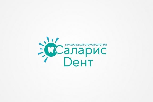 Создам логотип в нескольких вариантах 103 - kwork.ru