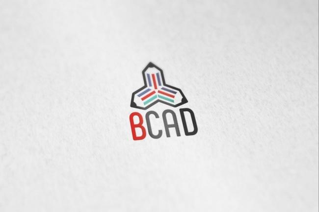 Создам логотип в нескольких вариантах 96 - kwork.ru