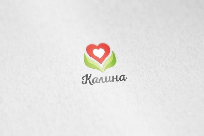 Создам логотип в нескольких вариантах 92 - kwork.ru