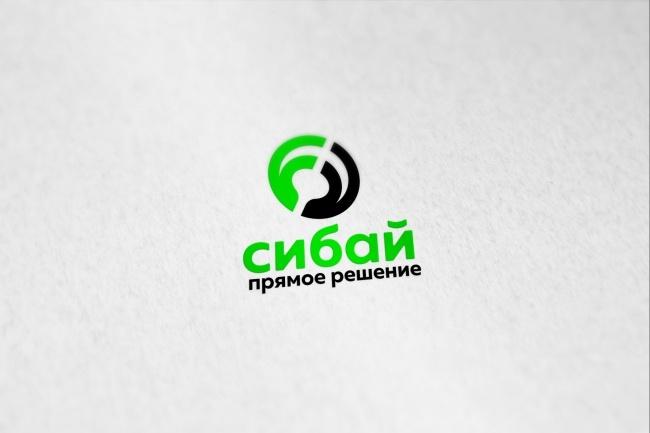 Создам логотип в нескольких вариантах 90 - kwork.ru