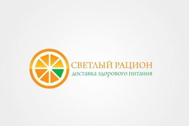 Создам логотип в нескольких вариантах 87 - kwork.ru