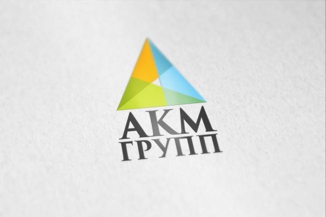 Создам логотип в нескольких вариантах 85 - kwork.ru