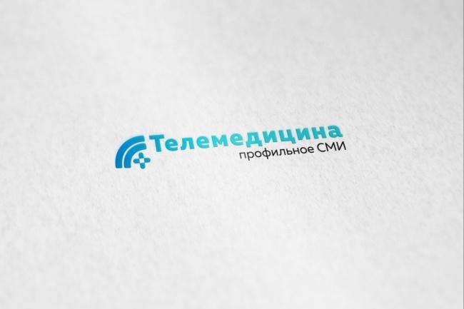 Создам логотип в нескольких вариантах 81 - kwork.ru