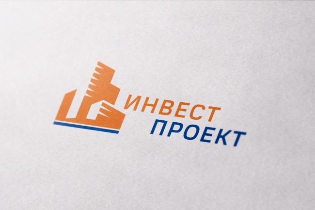 Создам логотип в нескольких вариантах 76 - kwork.ru