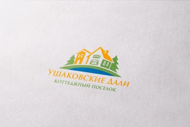 Создам логотип в нескольких вариантах 75 - kwork.ru