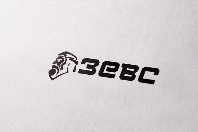 Создам логотип в нескольких вариантах 70 - kwork.ru