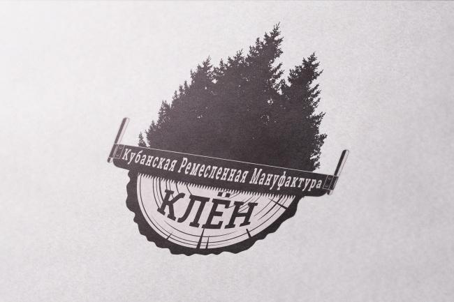 Создам логотип в нескольких вариантах 68 - kwork.ru